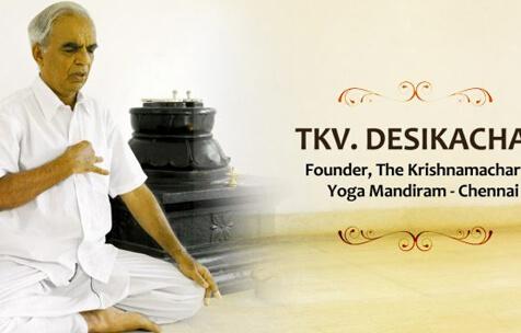 Shri TKV Desikachar -The Krishnamacharya Yoga Mandiram – Chennai